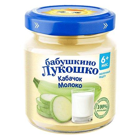 Пюре Бабушкино лукошко кабачок-молоко 100г с 6месяцев