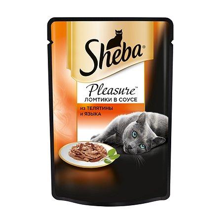 Корм влажный для кошек Sheba Pleasure 85г ломтики из телятины и языка в соусе пауч
