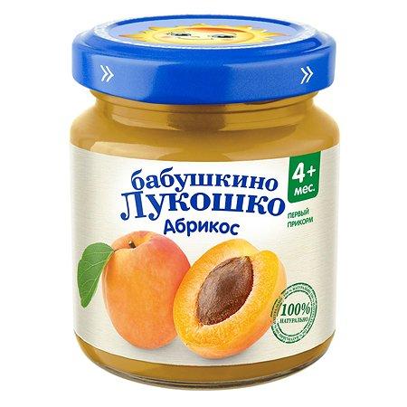 Пюре Бабушкино лукошко абрикос для детей с 4 месяцев 100 г