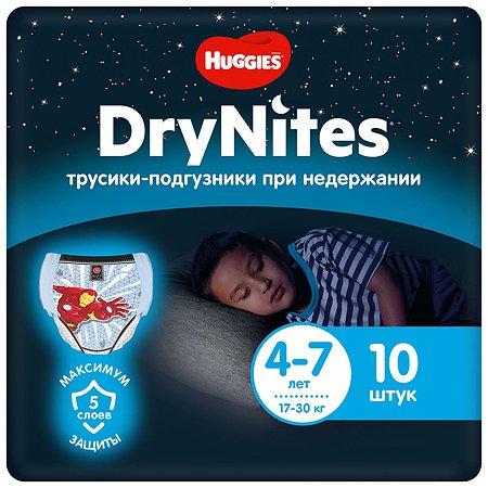 Подгузники-трусики для мальчиков Huggies DryNites 4-7 лет 17-30 кг 10 шт