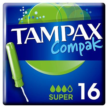 Тампоны Discreet Tampax Compak Super Duo 16шт