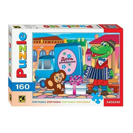 Пазл Step Puzzle 160 эл. Крокодил Гена 72006
