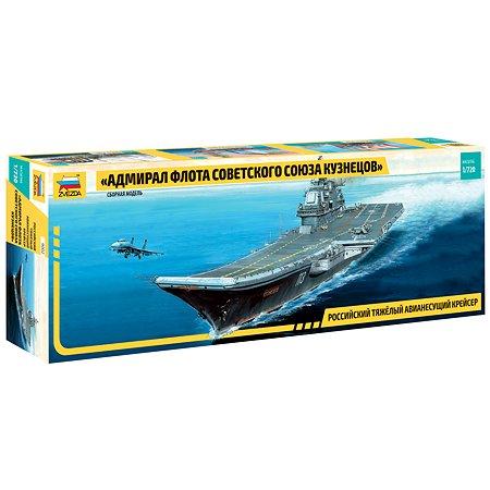 Модель для сборки Звезда Авианосец Адмирал Кузнецов