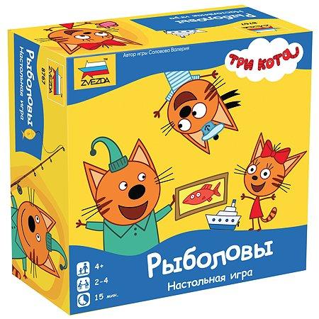 Игра настольная Звезда Три кота Рыболовы 8767