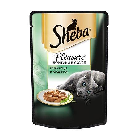 Корм влажный для кошек Sheba Pleasure 85г ломтики из курицы и кролика в соусе пауч