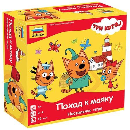 Игра настольная Звезда Три кота Поход к маяку 8769