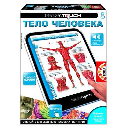 Электронная игра Educa Тело человека
