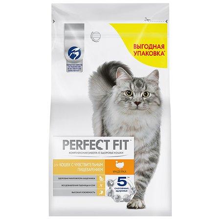 Корм сухой для кошек PerfectFit 2.5кг индейка с чувствительным пищеварением