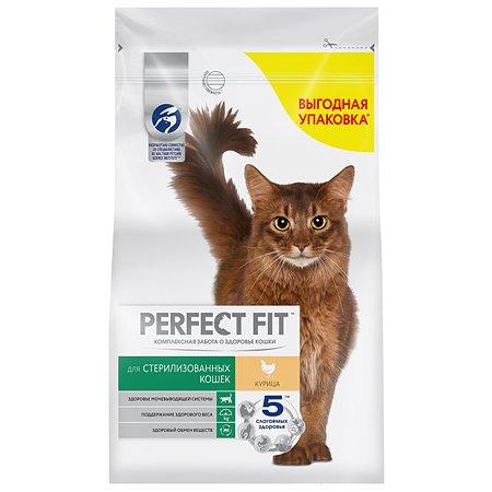 Корм сухой для кошек PerfectFit 2.5кг курица стерилизованных