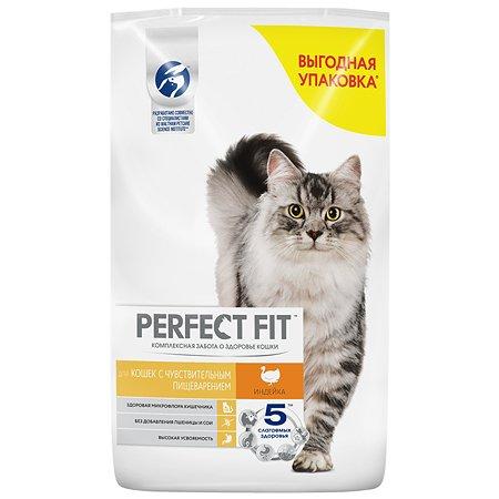 Корм сухой для кошек PerfectFit 10кг индейка с чувствительным пищеварением