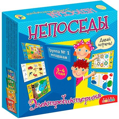 Электровикторина для малышей Дрофа-Медиа Непоседы 3-4 года 3853