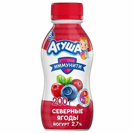 Йогурт питьевой Агуша северные ягоды черника-брусника-клюква 2.7% 200г с 8 месяцев