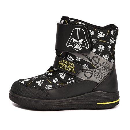 Сапоги Star Wars чёрные