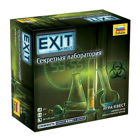 Игра настольная Звезда Exit Секретная лаборатория 8970