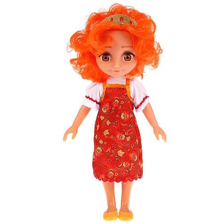 Кукла Карапуз Царевны Варвара 281868