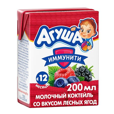 Коктейль молочный Агуша лесные ягоды 2.5% 200мл с 12 месяцев