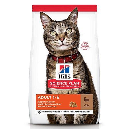 Корм сухой для кошек HILLS Science Plan 1.5кг с ягненком для поддержания жизненной энергии и иммунитета