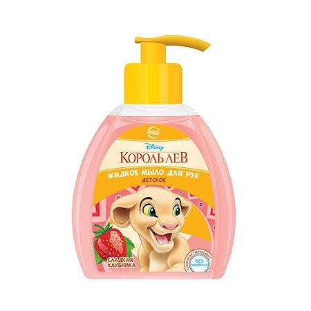 Жидкое мыло СВОБОДА Disney клубника