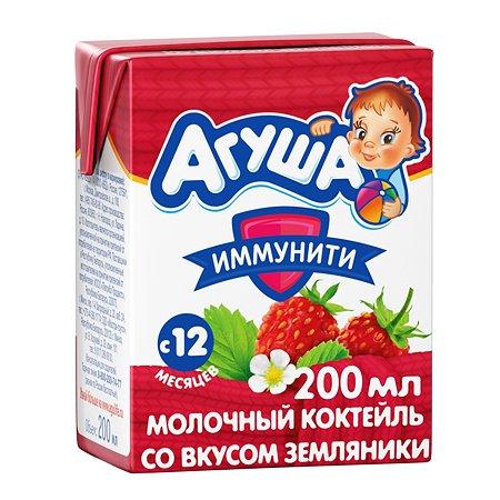 Коктейль молочный Агуша земляника 2.5% 200 мл с 12 месяцев