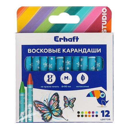 Мелки восковые Erhaft 12 цветов KR971303