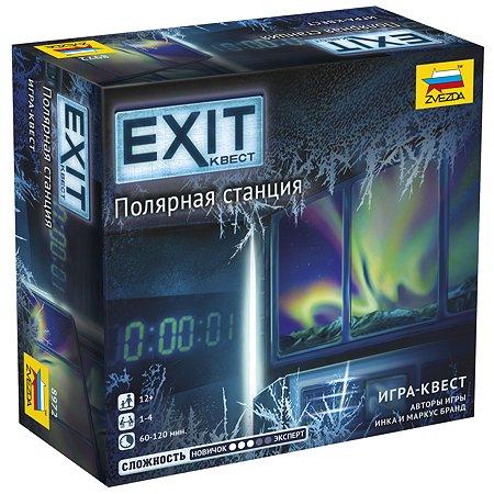 Игра настольная Звезда Exit Полярная станция 8972