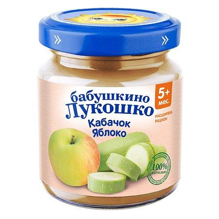 Пюре Бабушкино лукошко кабачок-яблоко для детей с 5 месяцев 100 г