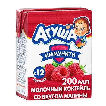 Коктейль молочный Агуша малина 2.5% 200 мл с 12 месяцев
