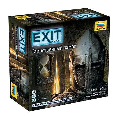 Игра настольная Звезда Exit Таинственный замок 8973
