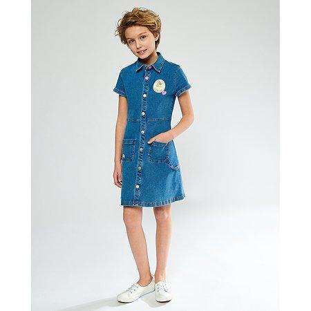 Платье Futurino синее