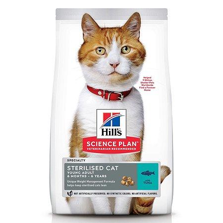Корм сухой для кошек HILLS Science Plan 1.5кг с тунцом стерилизованных