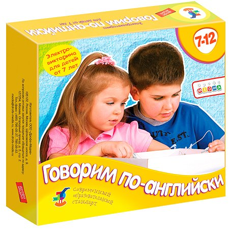 Электровикторина для детей Дрофа-Медиа Говорим по-английски 1035