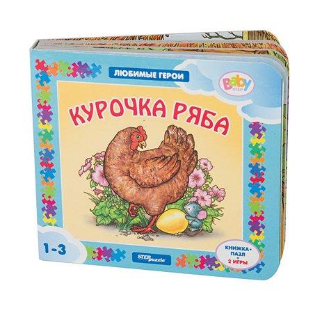 Книжка-игрушка Step Puzzle Курочка Ряба