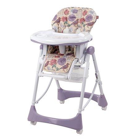 Стул для кормления Happy Baby Kevin Violet