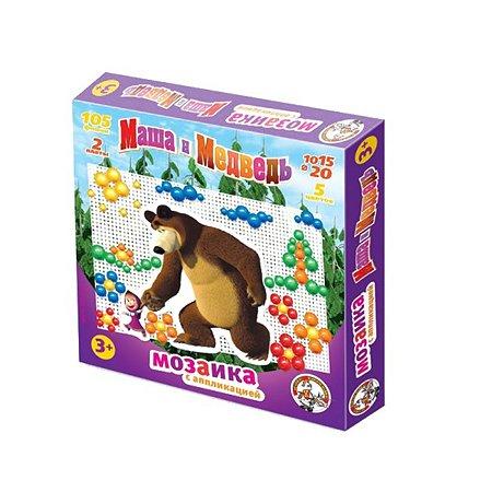 Мозаика Десятое королевство с аппликациями Маша и Медведь