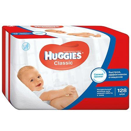 Влажные салфетки Huggies Классик 128 шт