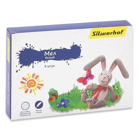Мел белый Silwerhof 9 шт.картонная коробка