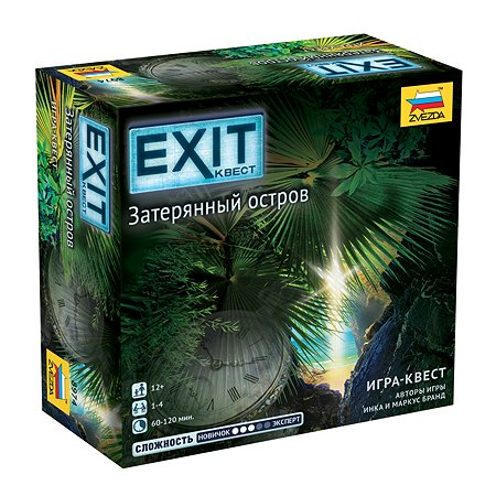 Игра настольная Звезда Exit Затерянный остров 8974