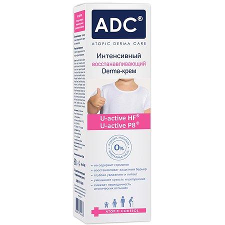 Крем ADC интенсивный восстанавливающий 40мл с 0месяцев
