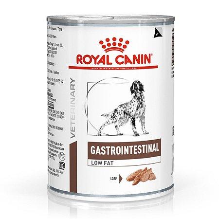 Корм для собак ROYAL CANIN Gastro Intestinal Low Fat Canine с ограниченным содержанием жиров при нарушениях пищеварения консервированный 0.41кг