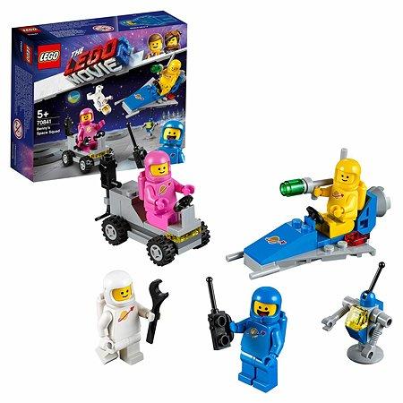 Конструктор LEGO Movie Космический отряд Бенни 70841