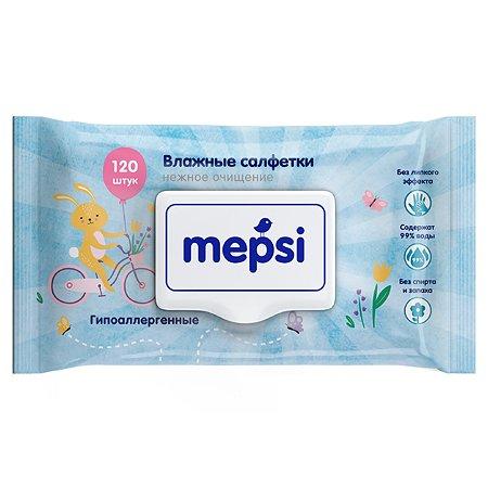 Салфетки влажные Mepsi гигиенические 120шт 0162