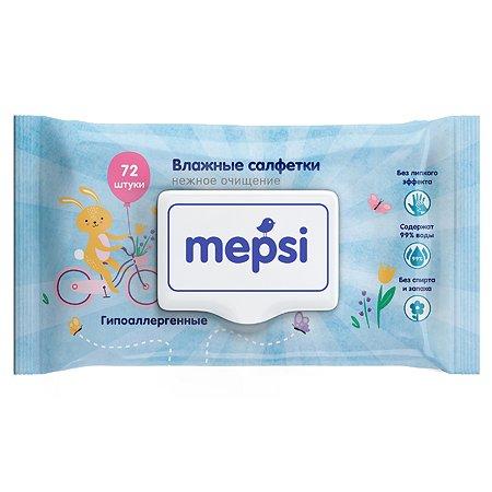 Салфетки влажные Mepsi гигиенические 72шт 0163