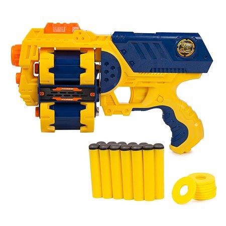 Набор для стрельбы X-SHOT X-Shot-Xcess