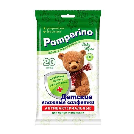Салфетки влажные PAMPERINO антибактериальные 20шт 30020