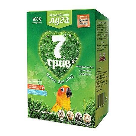 Лакомство Травка для птиц Альпийские луга 7 трав Травка лоток 50г