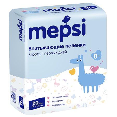 Пеленки впитывающие Mepsi 90*60 20шт