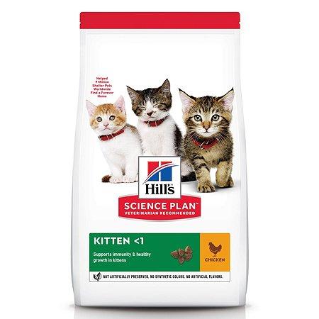 Корм сухой для котят HILLS Science Plan 1.5кг с курицей для здорового роста и развития