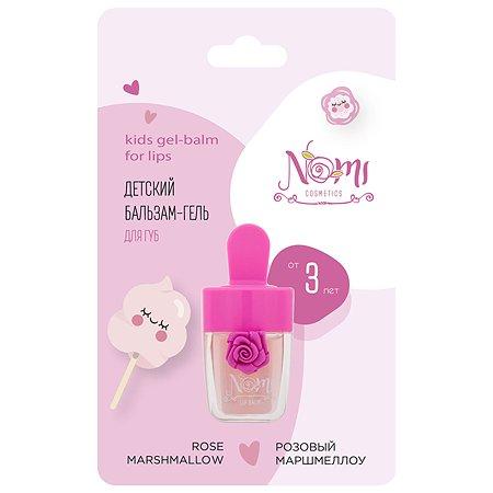 Бальзам-гель дл губ NOMI Розовый маршмеллоу BG04