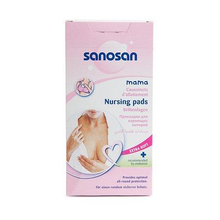 Вкладыши для кормящих матерей Sanosan 30 шт.