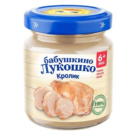 Пюре Бабушкино лукошко кролик с 6 мес+ 100 г
